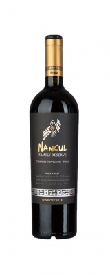 Nancul Family Reserve